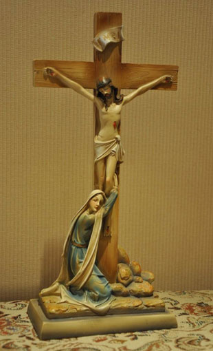 Christian Gifts Jesus Christ Calvary on the Cross figurine