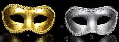 Cool Wholesale Party Masks Cheap Masquerade Masks In Bulk